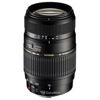 Photo Tamron AF 70-300mm F/4.0-5.6 Di LD MACRO 1:2 Nikon F